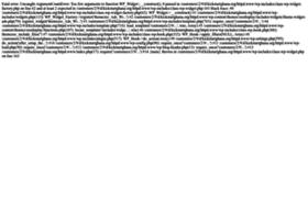 kickstartghana.org