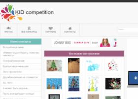 kid-competition.com.ua