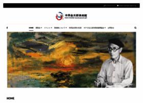 kidakinjiro.com
