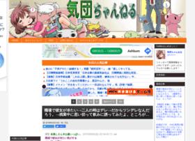 kidan-ch.com