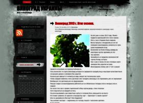kidanov.wordpress.com