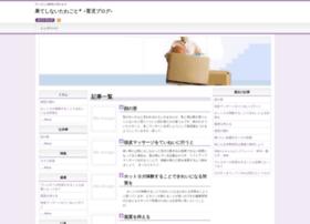 kidbuilder.net