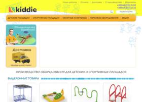 kiddie.com.ua