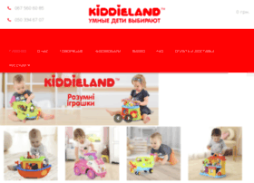 kiddieland.in.ua