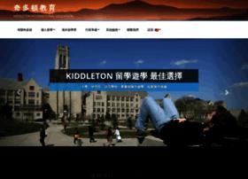 kiddleton.com