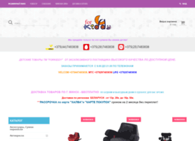 kiddy.shop.by