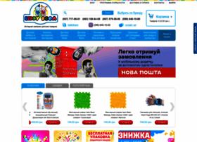 kiddyboom.ua