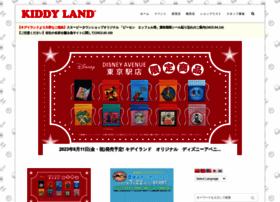 kiddyland.co.jp