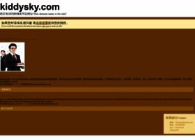 kiddysky.com