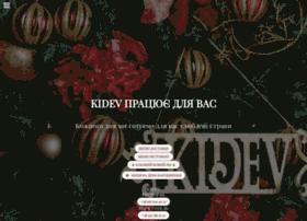 kidev.kiev.ua