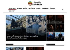 kidjarak.com