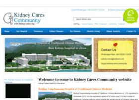 kidney-cares.org