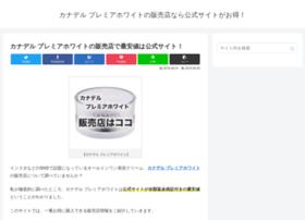 kidney-for-sale.com