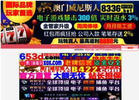 kidney-stones-symptoms.com