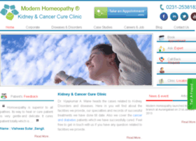 kidneyworld.co.in