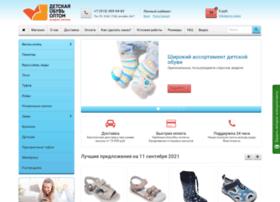 kidnsk.ru