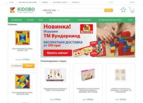kidobo.com.ua