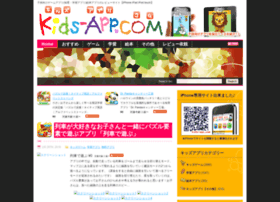 kids-app.com