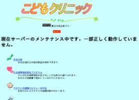 kids-clinic.jp