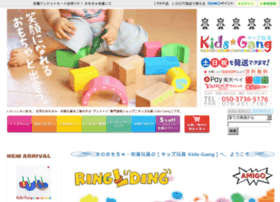 kids-gang.net