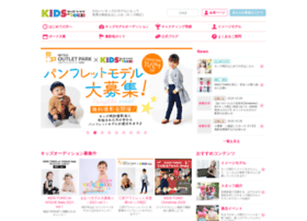 kids-tokei.com