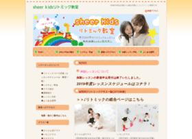 kids.flips.jp