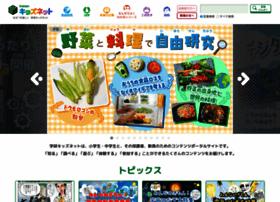 kids.gakken.co.jp