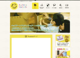kidsartproject.jp