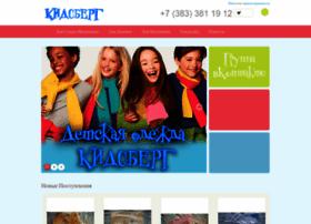 kidsberg.ru