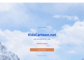 kidscartoon.net