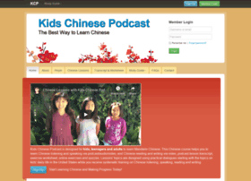 kidschinesepodcast.com