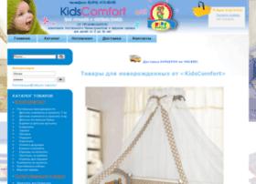 kidscomfort.ru