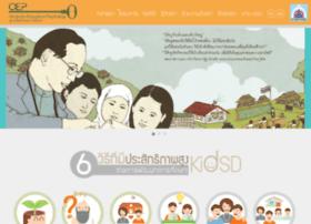 kidsd.org