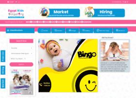 kidsdirectory.com.eg