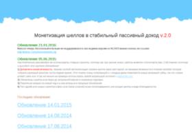 kidsec.ru
