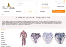 kidslike.com.ua