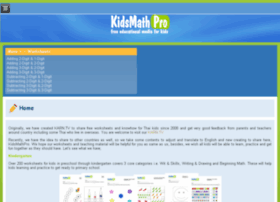 kidsmathpro.com