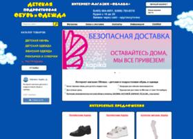 kidsobuv.ru