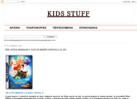 kidsstuffblog.blogspot.com