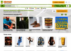 kidstaff.com.ua