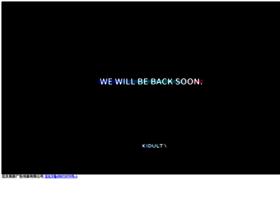 kidulty.com