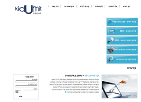 kidumit.org