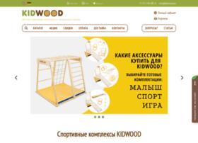 kidwood.ru