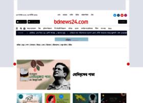 kidz-us.bdnews24.com