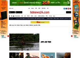 kidz.bdnews24.com