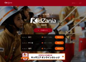 kidzania.jp