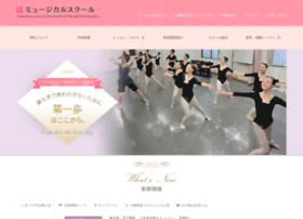 kie-musical.co.jp