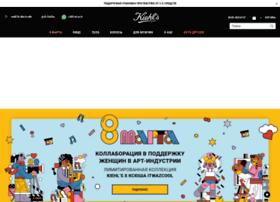 kiehls.ru