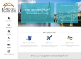 kiev-bridge.com.ua