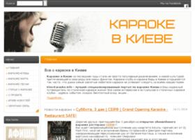 kiev-karaoke.info